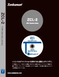 IIDC/IEEE1394カメラ対応 画像取込ライブラリ