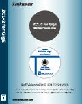 GigEカメラ対応 画像取込ライブラリ