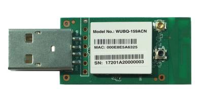 USB2.0 Type Aタイプ