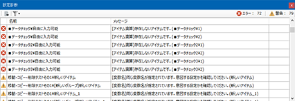 IoT Data Share_img05.png