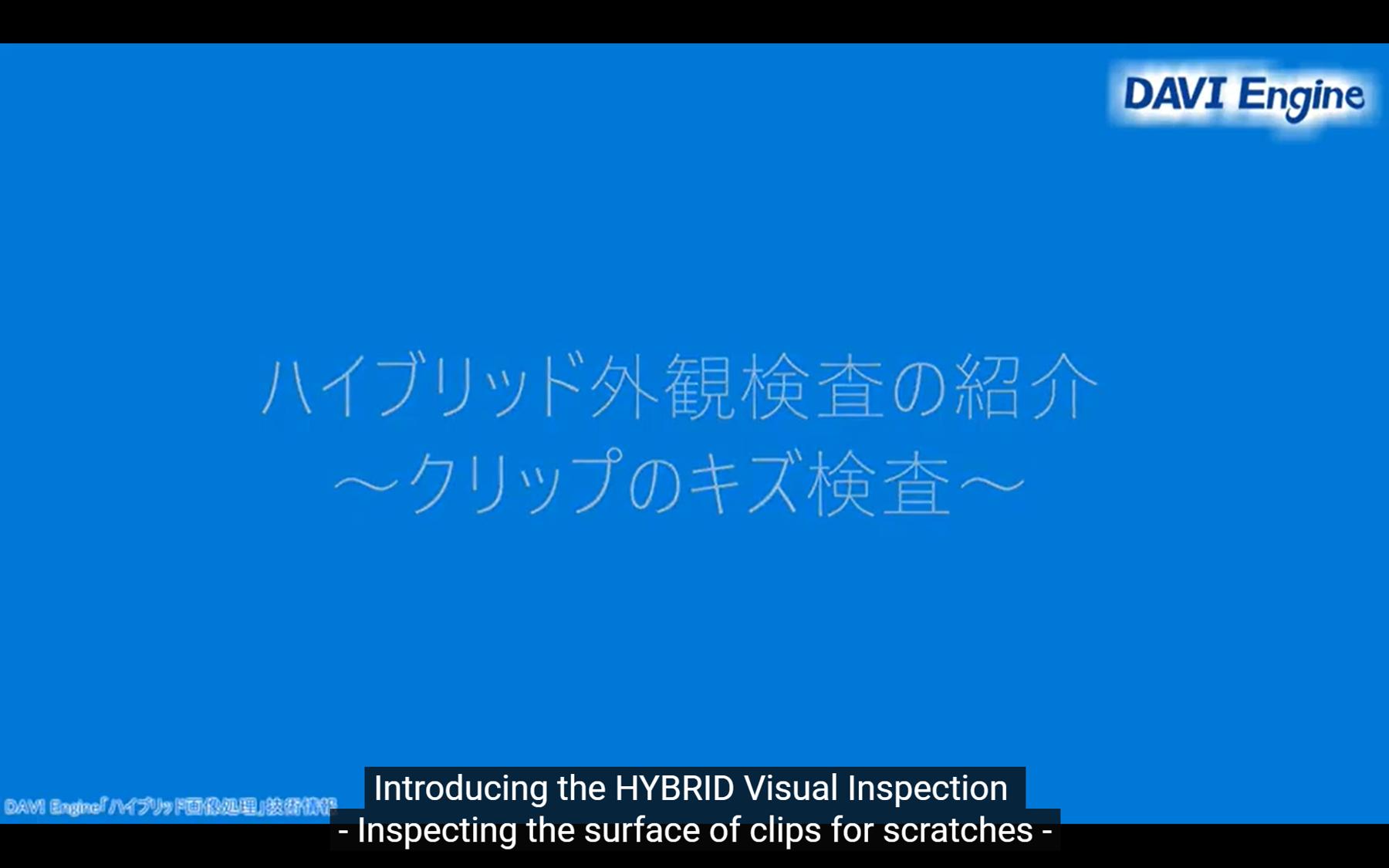 davi_hybrid_thumbnail.png