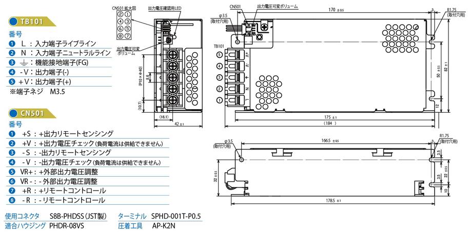 LFS150A 外観図
