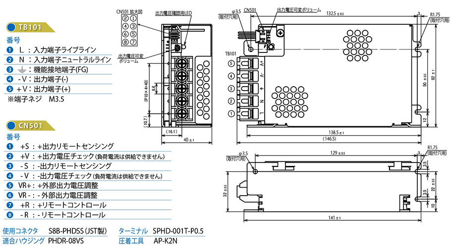 LFS50A 外観図