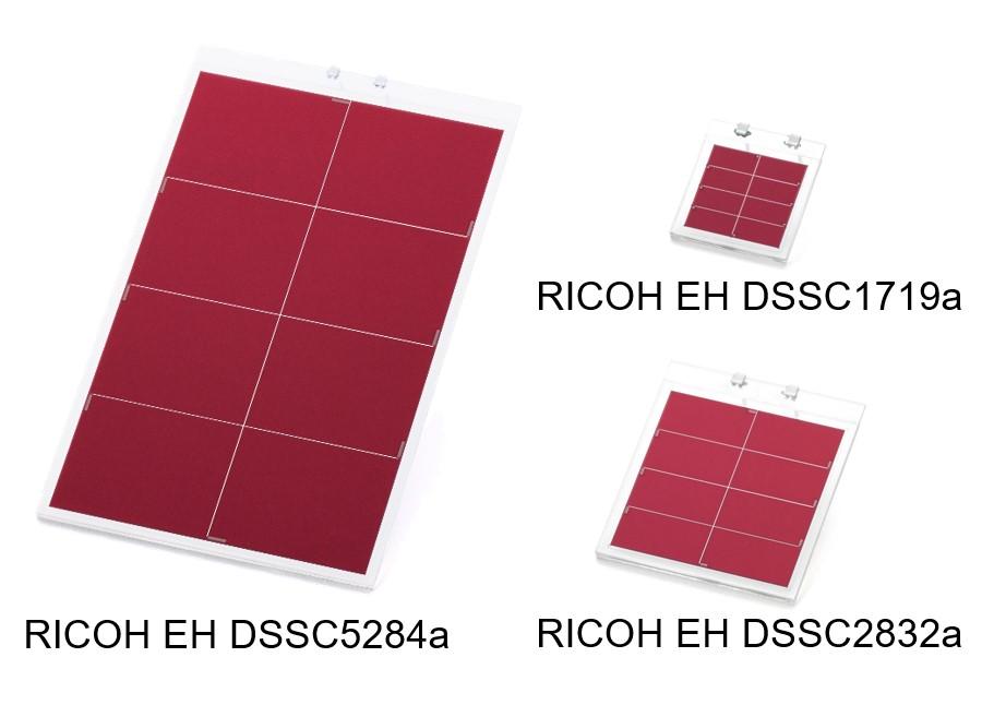 RICOH EH DSSCシリーズ