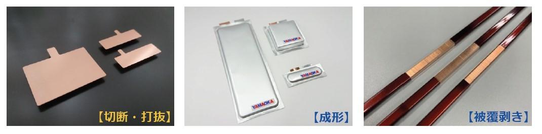 yamaoka3.jpg