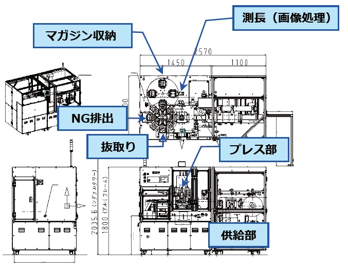 yamaoka4.jpg