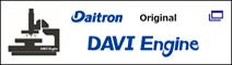 DAVI Engine